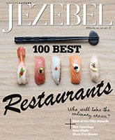 Featured in Jezebel Magazine | July 2014 | Legendary Events